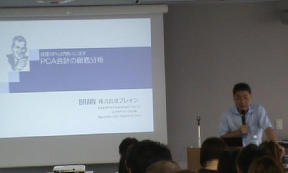 PCAソリューションカンファレンス 2016 in 大阪 を終えて・・・